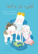 Lily, Ben und Omid in Farsi (Sprache in Afghanistan und Iran)