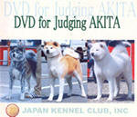 DVD for Judging the Akita