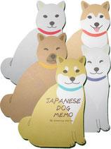 Japanese Dog Memo