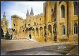 AK Avignon, Le Palais des Papes    17-o