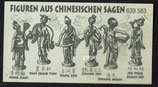 Figuren aus chinesichen Sagen von 1994  Nr. 639 583 - 1x