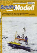 Schiffsmodell 10/03 a