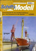 Schiffsmodell 12/03 a