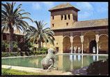 AK Granada,  Alhambra, Tour des Dames    62/23