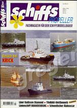 Schiffs Propeller 3/96