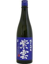 大洋盛 紫雲 純米大吟醸 25周年記念酒 720ml
