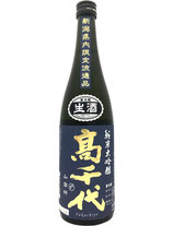 高千代 純米大吟醸 山田錦 生酒 720ml