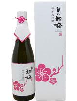 越の初梅 純米大吟醸 1.8L
