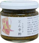 とん辛酢(とんがらす) 130g