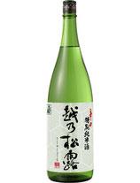 大洋盛 越乃松露 辛口特別純米