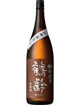 鶴齢 特別純米酒 山田錦 ひやおろし