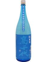 高千代 純米生酒