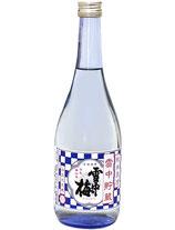 雪中梅 雪中貯蔵 純米原酒 720ml