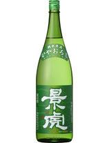 越乃景虎 ひやおろし 純米原酒生詰