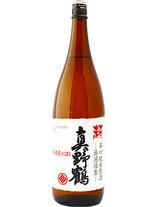 超真野鶴 超辛口純米 無濾過生原酒