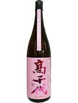 高千代 純米吟醸 無濾過無加水 一本〆(桜) 720ml