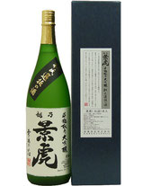 越乃景虎 斗瓶取り大吟醸 雫酒の芯