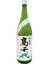 高千代 純米しぼりたて生原酒