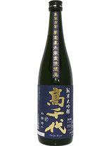 高千代 純米大吟醸 山田錦 720ml