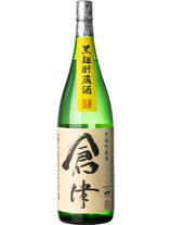 倉津(芋焼酎)
