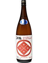 真野鶴 赤紋 純米中取り 無ろ過生原酒