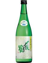 〆張鶴 純米吟醸 生原酒