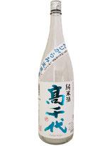 高千代 純米おりがらみ生原酒