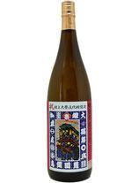 大洋盛 特別本醸造 村上大祭ラベル