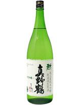 越真野鶴 越淡麗純米吟醸 無濾過生原酒