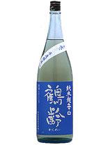 鶴齢 純米酒 超辛口 美山錦