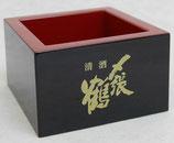 〆張鶴 塗りマス(一合)