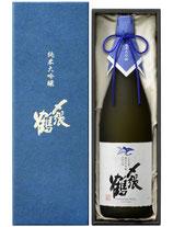 〆張鶴 純米大吟醸 BLUE LABEL(ブルーラベル)袋取り雫酒