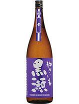 やきいも黒瀬 紫(焼き芋焼酎)