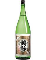 鶴齢 純米酒 しぼりたて生原酒