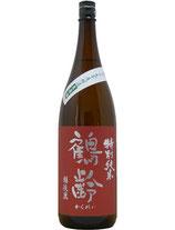 鶴齢 特別純米酒 越淡麗 生原酒