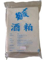 〆張鶴 酒粕 1kg
