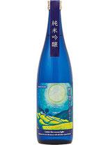 真野鶴 月明かりの下で 純米吟醸 720ml