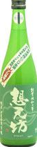 想天坊 純米 活性にごり酒 720ml