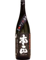 越の鶴 本正 瓶燗火入れ 純米吟醸濾過前原酒