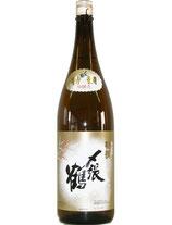 〆張鶴 特撰(吟醸酒)
