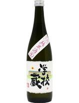 学校蔵 純米酒 生酒 720ml