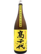 高千代 純米吟醸 一本〆(黄)