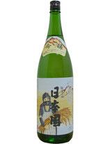 吟醸 日本国