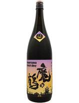 真野鶴 魔の鶴 Devil's Dry 特別本醸造