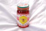 北海道富良野産 木村養蜂場謹製 純粋はちみつ