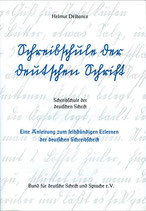 Helmut Delbanco: Schreibschule der deutschen Schrift