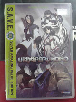 DVD UTAWAERUMONO