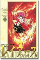 MANGA MAGIC KNIGHT RAYEARTH