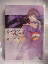 Sakura Wars Vol02: Overture