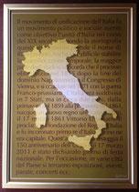 Italia-Oro (オーロ)
